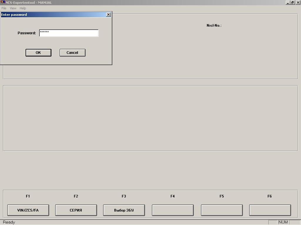 ncs expert tool инструкция